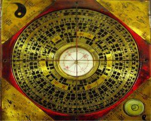 Althea Feng Shui Luo-Pan-11-300x240
